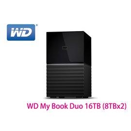 WD My Book Duo 16TB (8TBx2) USB3.1 3.5吋 雙硬碟 儲存設備