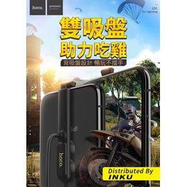 [現貨]Hoco U51 蘋果 Type-C 趣遊充電線 吸盤式 手游充電線 吃雞神器 1.2m