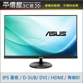 《平價屋3C》 ASUS 華碩 VC279H 27吋 HDMI IPS 螢幕 有喇叭 LED螢幕 電腦螢幕 三年保 液晶
