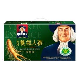 桂格 養氣人蔘滋補液 (有糖) 60mlx18入(實體店面公司貨) 專品藥局【2004277】