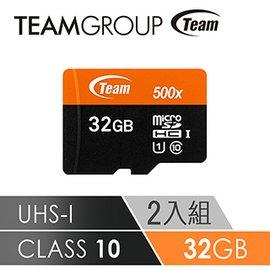Team十銓科技500X-MicroSDHC UHS-I超高速記憶卡32GB(二入組)-附贈轉卡