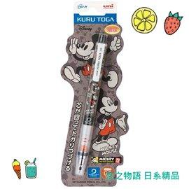 【京之物語】日本製三菱限定UNI KURU TOGA迪士尼米奇灰色360度旋轉自動鉛筆0.5mm 現貨