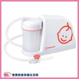 BabySmile S-503電動吸鼻器 吸鼻涕機 吸鼻機 S503 電動鼻水吸引器