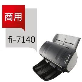 ▲商用穩健型▲ 富士通FUJITSU fi-7140文件影像掃描器