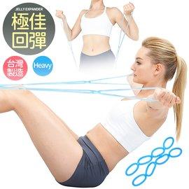 台灣製造8環型QQ果凍拉力繩P260-1052果凍繩彈力繩拉力帶拉力器彈力帶拉繩拉筋帶瑜珈帶伸展阻力繩阻力帶體操運動健身器材推薦哪裡買ptt
