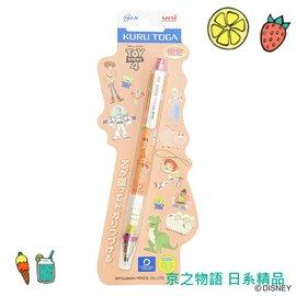 【京之物語】日本製UNI KURU TOGA迪士尼玩具總動員粉嫩橘360度旋轉自動鉛筆0.3mm 現貨