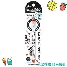 【京之物語】日本製三菱UNI KURU TOGA新款復古米奇迪士尼360度旋轉自動鉛筆0.5mm