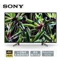 SONY KD-65X7000G 索尼65吋4K HDR智慧聯網液晶電視 公司貨保固2年 另有KD-65X9500G