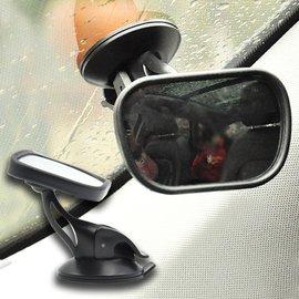 【Q禮品】 A4335 寶寶後視鏡/ 安全座椅觀察鏡/ 車內後照鏡/ 汽車嬰兒後視輔助鏡/ 汽車用品/ 贈品禮品