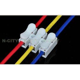 接線神器-快速接線端子-LED吸頂燈接線端子電線連接器快速彈簧按壓式對接三位CH-3 阻燃200W以內