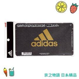 【京之物語】日本 uni三菱 ADIDADS 愛迪達 黑金版12色色鉛筆  現貨