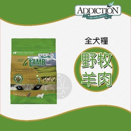 ADDICTION自然癮食〔無穀野牧羊肉全犬糧,1.8kg〕