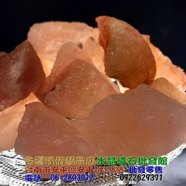 岩鹽 Halite (rock salt)~約500g~消磁.淨化