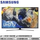 短促3台 特價 Samsung 三星 43吋 UHD 電視 UA43MU6100WXZW 43MU6100 MU6100