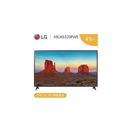 全新短促~ LG 樂金 49吋 4K IPS 連網 液晶電視 49UK6320PWE 49UK6320