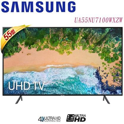SAMSUNG 三星 55吋 4K Smart連網 液晶電視 UA55NU7100 NU7100