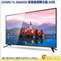 [免運/ 含視訊盒+基本安裝] 奇美 CHIMEI TL-50M300 智慧連網顯示器 50吋 電視 螢幕 4K