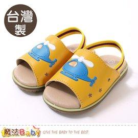 手工寶寶鞋 台灣製幼兒止滑涼鞋 魔法Baby~sk0869