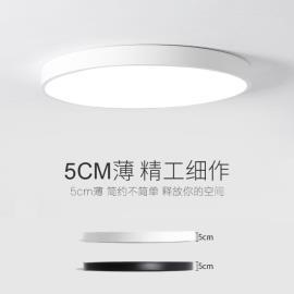 吸頂燈 超薄led吸頂燈圓形北歐客廳燈具簡約現代廚房書房陽臺房間臥室燈110VI1