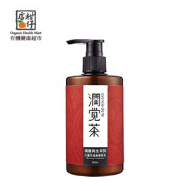 【茶寶】白薑花滋養潤髮乳(350/ 瓶)