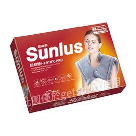 Sunlus暖暖頸肩熱敷柔毛墊(熱敷墊/肩膀/頸部/溫熱紓壓/溫感熱療/保暖禦寒/三樂事/台灣製)