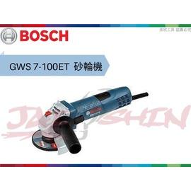【樂活工具】含稅 博世BOSCH 手持式平面砂輪機 可調速 【 GWS 7-100ET 】