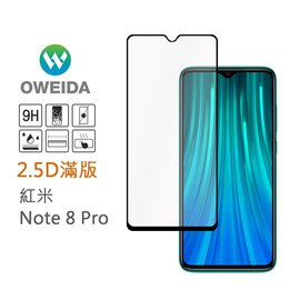 【Oweida】小米 紅米Note 8 Pro 2.5D滿版鋼化玻璃貼