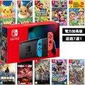 NS Switch 主機 新款 電光紅藍 + 遊戲7選1(電池持續時間加長)-台灣公司貨【GAME休閒館】