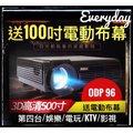 96k智能投影機 DIY智能手機投影機 手機投影儀/無須電源投影機/家庭娛樂/放大鏡/免安裝投影器/微型投影(3280元)