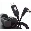 破盤王 台南 mi 小米 米家 車用 空氣清靜器專用 12V點煙器USB電源線 充電器 充電線 3米長 空氣淨化器專用線