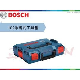 【樂活工具】含稅 BOSCH 博世 New L-Boxx 102 新型系統式工具箱(小型)