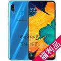 「展示福利品-原廠保固至2020年03月」Samsung 三星 Galaxy A30 6.4吋(4G/64G)八核雙卡智慧手機—炫光藍 SM-A305GZBOBRI
