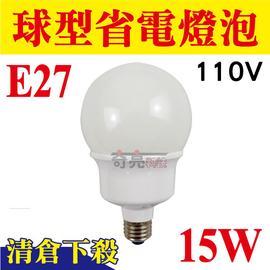 清倉特價 National國際牌 15W 110V E27 EFG15 電子式 球型燈泡 省電燈泡【奇亮精選】含稅