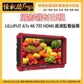 怪機絲 出租 LILLIPUT A7s 4K 7吋 HDMI 高清監看螢幕 攝影機 錄影 租直播 租相機 租鏡頭