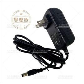 美甲燈磨甲機變壓器12V/ 1.5A-單個[71177]
