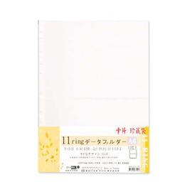 A4 2格卡片珍藏內頁(10張入)OM-H239A21