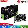 微星MSI-GeForce GTX 1660 VENTUS XS 6G