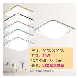 吸頂燈 超薄LED吸頂燈客廳燈具長方形臥室餐廳陽臺創意現代簡約辦公室燈 非凡小鋪