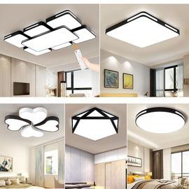 吸頂燈 超薄客廳燈具套餐簡約現代新款家用三室兩廳臥室燈led吸頂燈 非凡小鋪