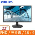 PHILIPS 221S8LDAB 21.5吋(16:9) 液晶顯示器