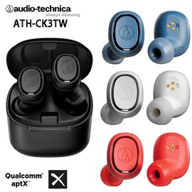 鐵三角 ATH-CK3TW aptX低遲延 藍牙5.0 真無線耳機 公司貨一年保固