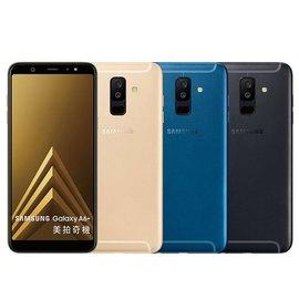 (特價出清)Samsung Galaxy A6+ 4G/ 32G 全新未拆封 原廠公司貨 A9 A8+ A7 A80 70