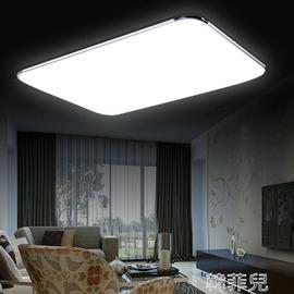 吸頂燈 超薄LED吸頂燈客廳燈具長方形臥室餐廳陽臺創意現代簡約辦公室燈 mks 鹿角巷
