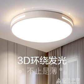超薄led吸頂燈圓形北歐客廳燈具簡約現代廚房書房陽臺房間臥室燈 220vNMS 生活主義