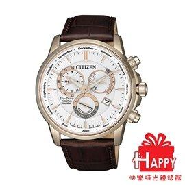 日本CITIZEN星辰 Eco-Drive 新款萬年曆光動能皮帶錶 BL8153-11A 玫瑰金x咖