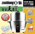 【日象Zushiang】304不鏽鋼日象電鍋天羅罩(適用十人電鍋)-ZONP-01-01CS※台灣製造