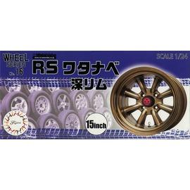 FUJIMI 1/ 24 W16 RS WATANABE 深凹型 15吋 胎圈組 富士美 組裝模型