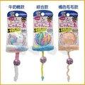 《日本Cattyman》愛貓毛線球貓玩具-綜合色共3種【隨機出色】