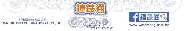 【鐘錶通】muRata(原SONY) - 364 SR621SW / 1.55V / 單顆 日本製├鈕扣電池/手錶電池┤