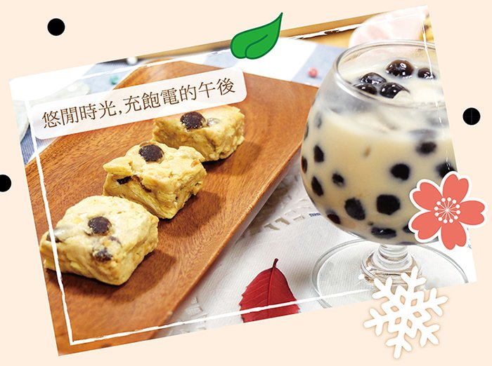 Image result for 珍珠奶茶 雪花酥